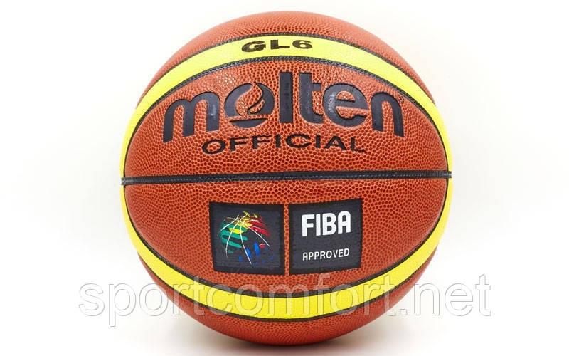 Баскетбольный мяч №6 Molten GL6 (полиуретан)