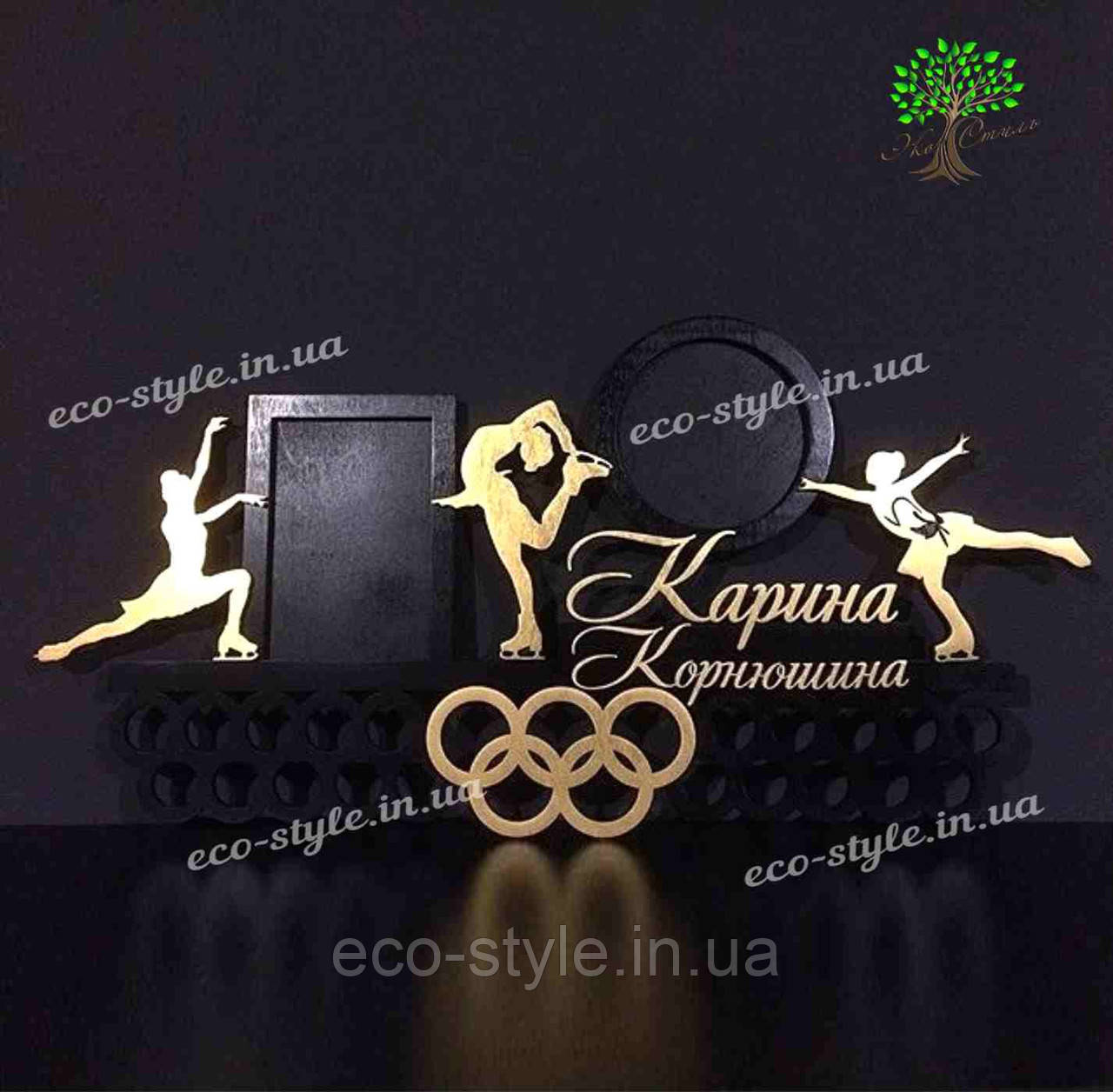 Медальница, держатель для медалей, холдер для медалей