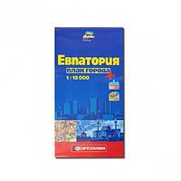 План города Евпатория 1:15 000