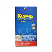 План города Керчь 1:20 000