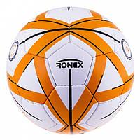 Мяч футбольный Grippy Ronex-Molten оранжевый