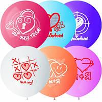 """Воздушные шарики """"Ассорти с рисунком 18""""  50 шт."""
