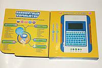 Детский Планшет Joy Toy 7221 с цветным экраном.