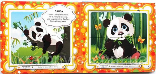 Детские книги купить Киев, Украина