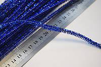 Синельная проволока блеск синий