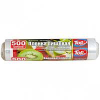 Пленка пищевая 29см 500м 7мкм (POL) Top Pack