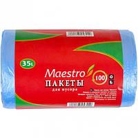 Пакет для мусора 50х60 35л 100 штук Maestro