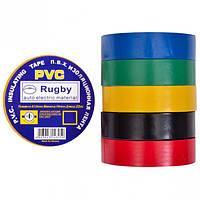 """Изолента PVC 20 """"Rugby"""" ассорти"""