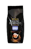 Кофе GEVALIA Mastro Lorenzo Espresso Bar 1кг в зернах