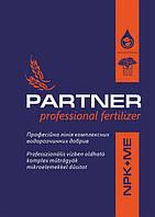 Професійна лінія комплексних водорозчинних добрив PARTNER