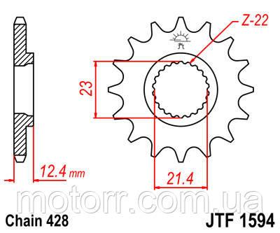 Зірка передня JT JTF1594.15