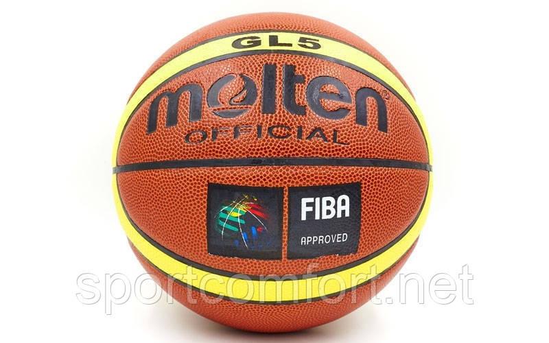 Баскетбольный мяч №5 Molten GL5 (полиуретан)
