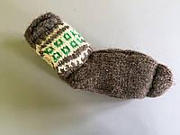 Носки вязаные из овчины