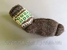 В'язані шкарпетки з овчини