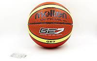 Баскетбольный мяч №7 Molten GE7 (полиуретан)