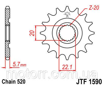 Звезда передняя JT JTF1590.12