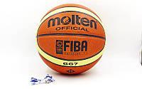 Баскетбольный мяч №7 Molten GG7 (полиуретан)