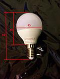 Works LB0740-E14-G45 Лампа LED (7 Вт), фото 3