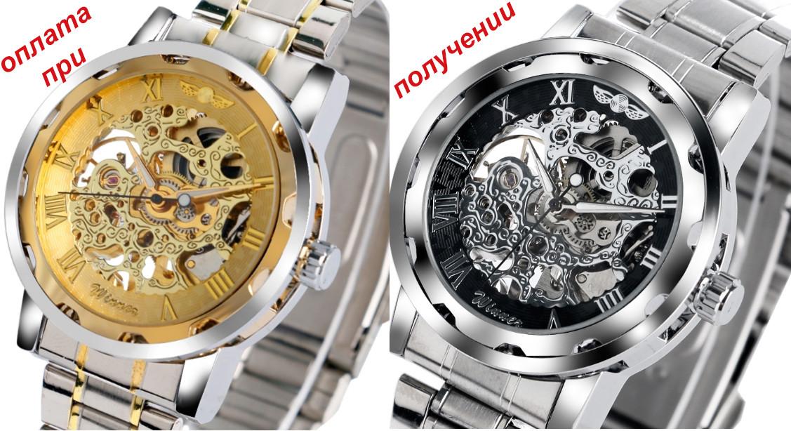 Часов скелетонов стоимость часов спб louis vuitton оригинал ломбард