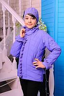 Куртка детская Весенняя «Одри», лаванда, 122-146 рост \ шапка в комплекте