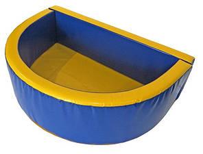 Сухой бассейн Полукруг 2,6*1,3*0,4 м, фото 2