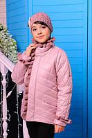 Куртка детская Весенняя «Одри», беж, 122-146 рост \ шапка в комплекте