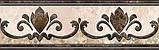 Плитка для пола Имперадор светлый (Emperador) 43*43 Intercerama, фото 5