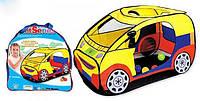 Палатка М 2497, в виде машины, 120*60*65 см, 1 вход, люк, окна-сетки, в сумке, игровая площадка для ребенка