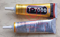 Клей T-7000 герметик чорний для ремонту дисплеїв сенсорів 50мл