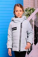 Куртка детская Весенняя «Лиана», мята, 116-146 рост