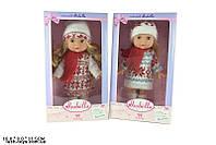 """Кукла  """"Isabella """" YL1703F в зимней одежде"""