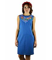Синий вышитый женский сарафан  М-1050-1, фото 1