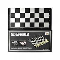 Шахматы магнитные 3 в 1, 25см