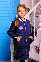 Куртка детская Весенняя «Бомбер», джинс, 116-152 рост