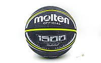 Баскетбольный мяч №7 Molten 1500BK (резина)