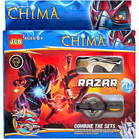 Конструктор CHIMA 3D 2701