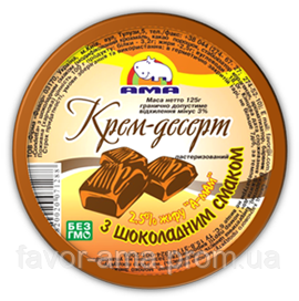 Крем-десерт АМА с шоколадным вкусом 2,5%, фото 2