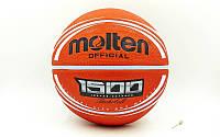 Баскетбольный мяч №7 Molten 1500O (резина)