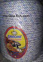 Веревка полипропиленовая 10мм Дилонг ( канат, шпагат, тросс 200м)