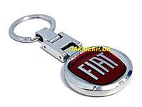 Брелок с логотипом Fiat