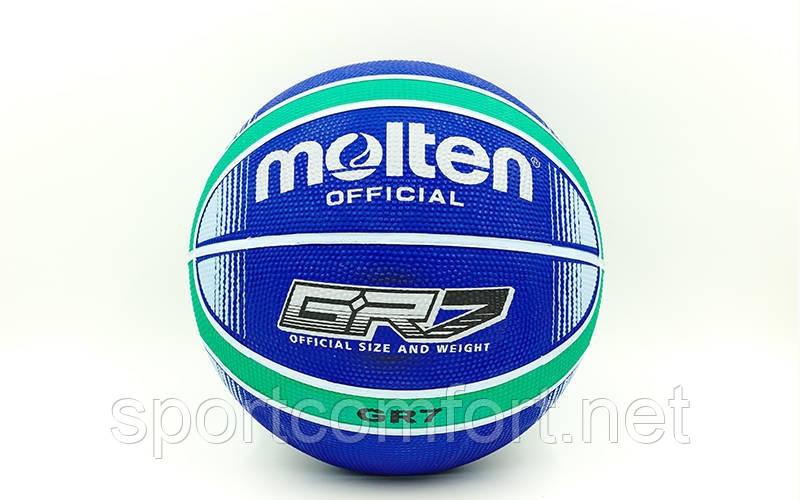 Баскетбольный мяч №7 Molten GRB7 (резина)