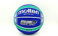 Баскетбольный мяч №7 Molten GRB7 (резина) синий