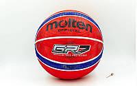 Баскетбольный мяч №7 Molten GRR7 (резина)
