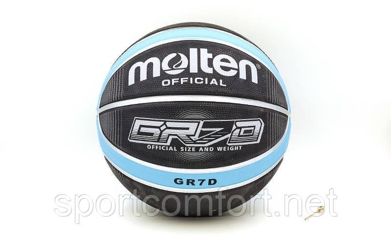 Баскетбольный мяч №7 Molten gr7d