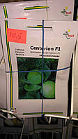 Капуста Центурион F1 (20 семян) Clause ТМ Империя семян