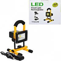 Прожектор LED с аккумулятором 10W холодный