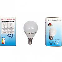 Лампа LED тонкий цоколь 4W теплый 78*45мм