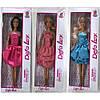 Кукла игрушка Defa Lucy код: 8138