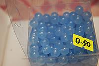 Бусина  кошачий глаз голубой пластик 10 мм