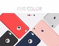 Супер матовые силиконовые ультратонкие чехлы для iPhone 7 8
